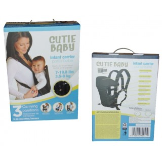 Cargador 3 en 1 negro CUTIE BABY